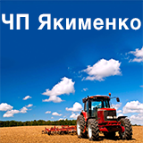 ChP Yakimenko