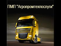 "PMP ""Agropromtehposlugi"""