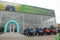 Zona comercial Prodazha miniagrotehniki