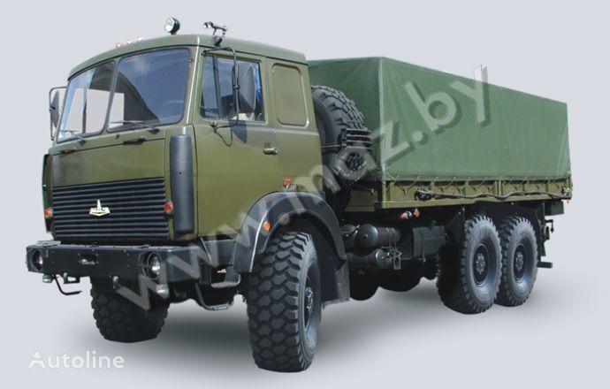 MAZ 6317 (08, 09) Polnoprivodnyy camión toldo