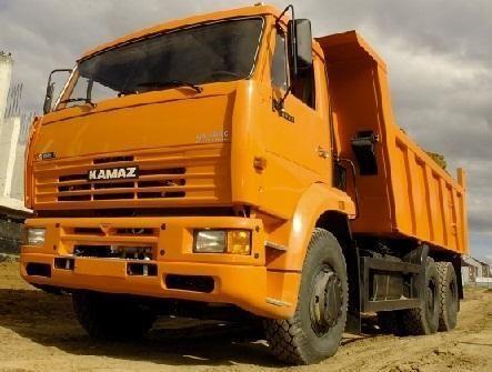 KAMAZ 6520 camión volquete nuevo