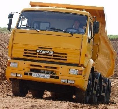 KAMAZ 65201 camión volquete nuevo