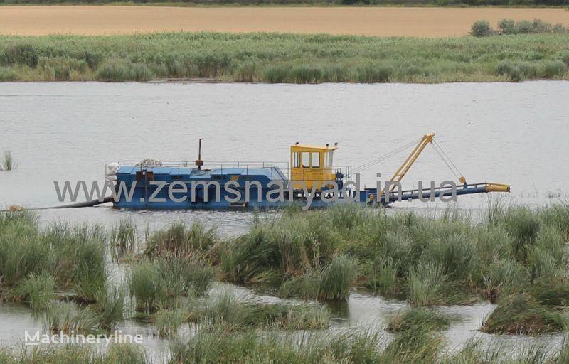NSS Zemsnaryad NSS 800/40-GR draga nueva
