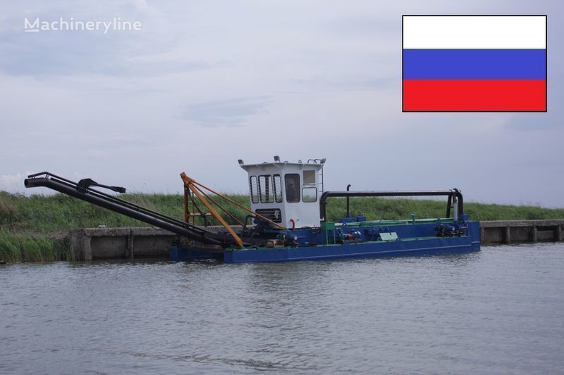 Zemsnaryad LS-27M1 800/40 GR draga