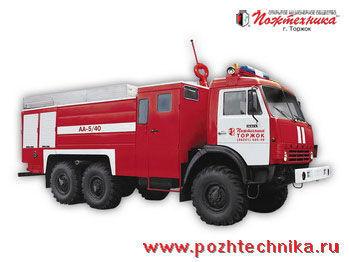 KAMAZ AA-5/40     camión de bomberos