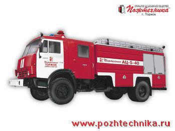 KAMAZ AC-5-40 camión de bomberos
