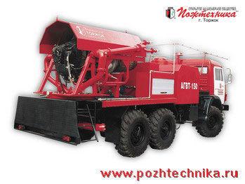 KAMAZ  AGVT-150 Avtomobil gazovogo tusheniya    camión de bomberos