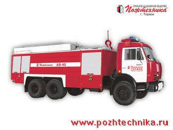 KAMAZ AV-40 Avtomobil vozdushno-pennogo tusheniya camión de bomberos