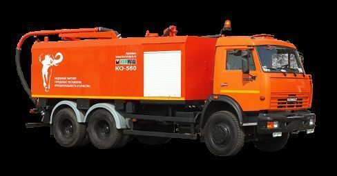 KAMAZ KO-560 combinado para limpieza de alcantarillado