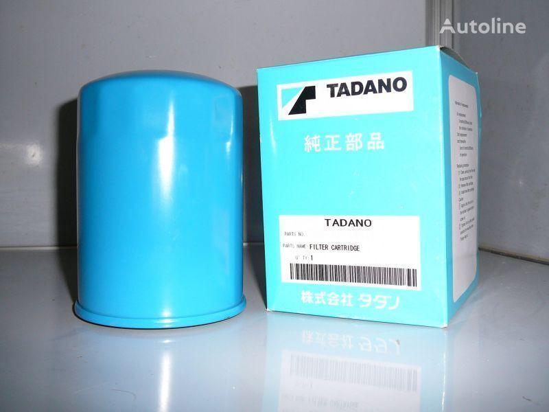 Yaponiya dlya manipulyatorov UNIC, Tadano, Maeda. (Yunik, Tadano, Maeda) filtro de aceite para carretilla elevadora nuevo