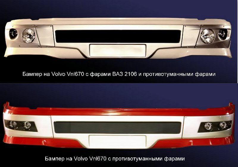 Volvo VNL 670 paragolpes para VOLVO VNL 670 camión nuevo