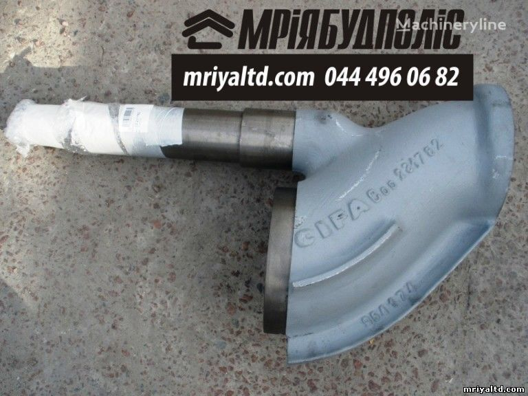 Italiya CIFA 231782 (403278) S-Klapan (S-Valve) Shiber dlya betononasosa recambios para CIFA bomba de hormigón