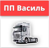 Vasil PP