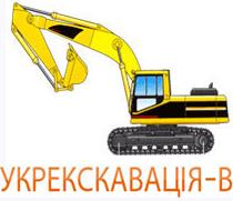 """TOV """"Ukrekskavaciya-V"""""""