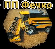 PP Fechko