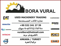 BORA VURAL Used Machinery Trading