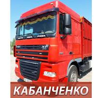 FOP Kabanchenko