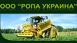 OOO ROPA Ukraina