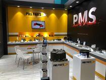 Zona comercial PMS Dış Ticaret Ltd. Şti.