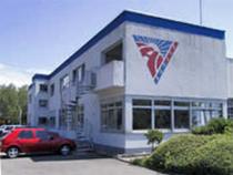 Zona comercial Hauser Logistik GmbH