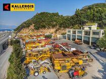 Zona comercial KALLERHGES ALEXANDRHOS MONOPRHOSOPE EPE