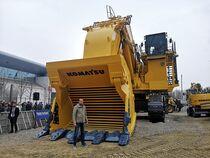 Zona comercial Plant Partner UG