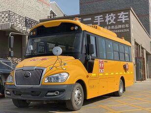 YUTONG autobús escolar