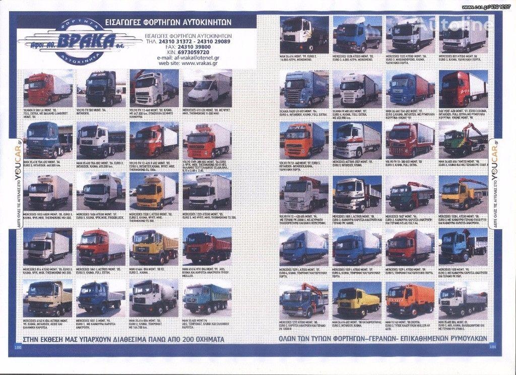 MERCEDES-BENZ '15 furgoneta de pasajeros