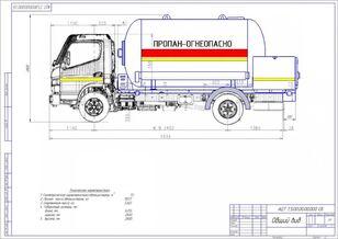 Mitsubishi Fuso Canter camión cisterna de gas nuevo