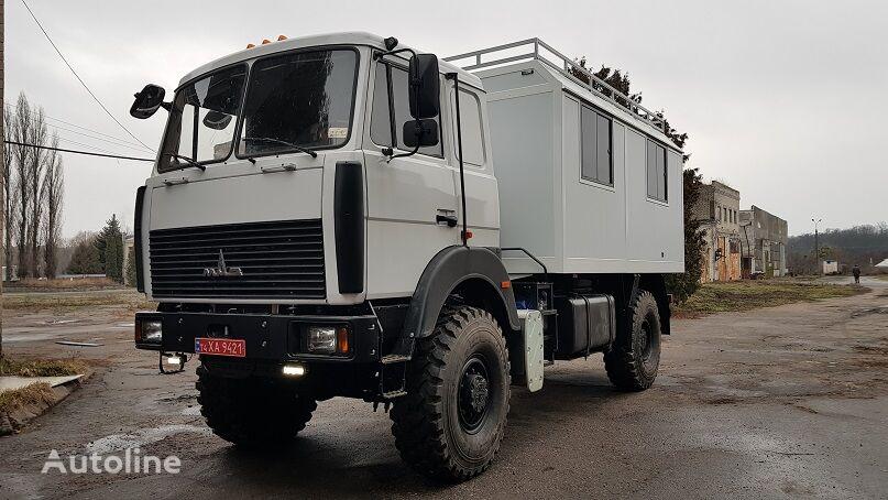 MAZ 5316F5-562-001 camión militar nuevo