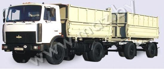 MAZ 5551 (A2, 47 ) camión volquete nuevo