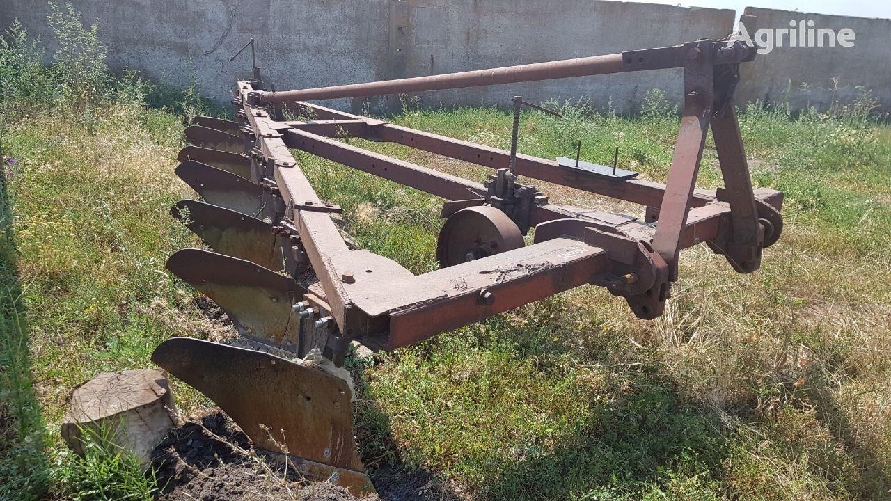PLN 7-35 arado