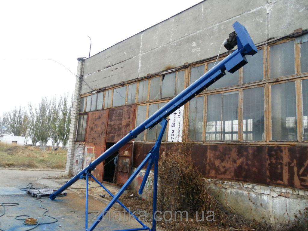 Zernopogruzchik shnekovyy  lanzador de grano nuevo