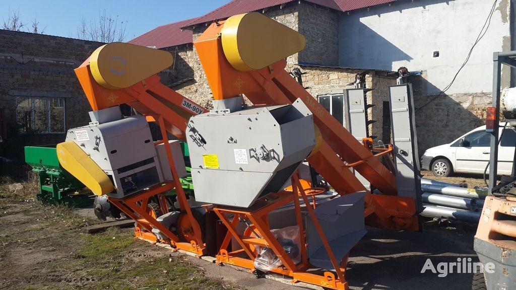 ZM-60Usilennyy  (ZM-90U) Novyy lanzador de grano nuevo