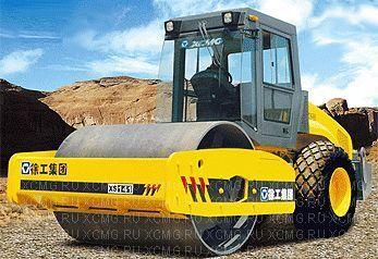 XCMG XS142 compactador de tierra nuevo