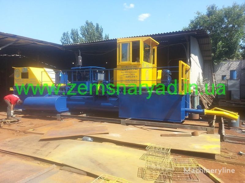 NSS Mini zemsnaryad NSS 160/30-GR draga