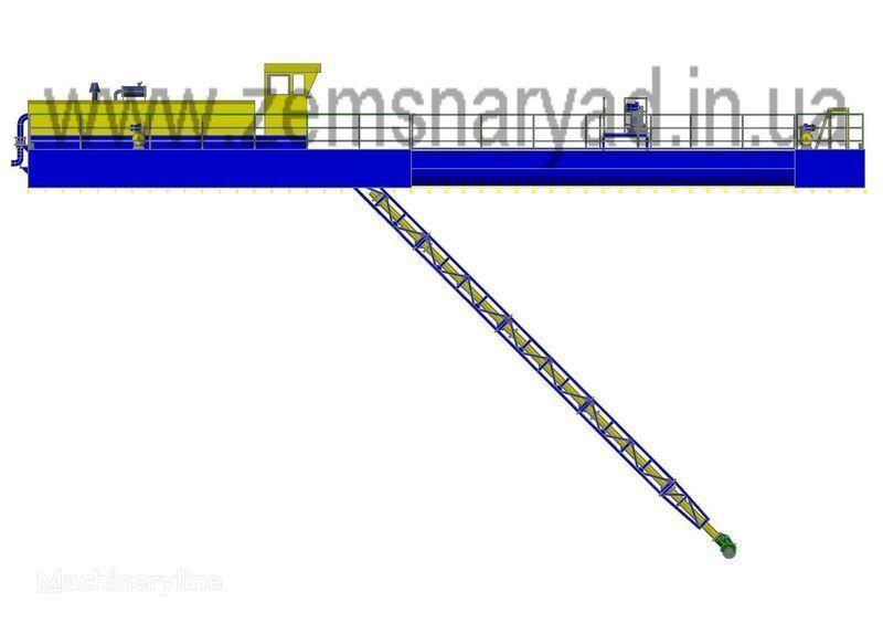 NSS Zemsnaryad NSS 1600/25-F-K draga nueva