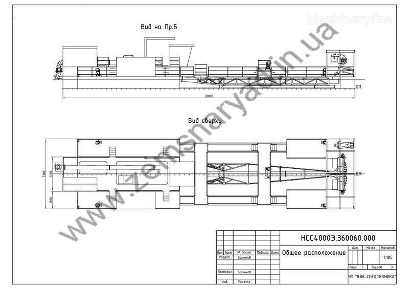 NSS Zemsnaryad NSS 4500/70-F draga nueva