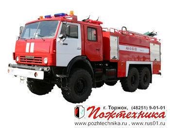 KAMAZ AA 8,0/60-50/3 pozharnyy aerodromnyy avtomobil camión de bomberos del aeropuerto