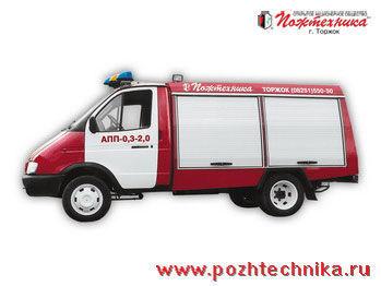 GAZ APP-0,3-2,0 Avtomobil pervoy pomoshchi camión de bomberos