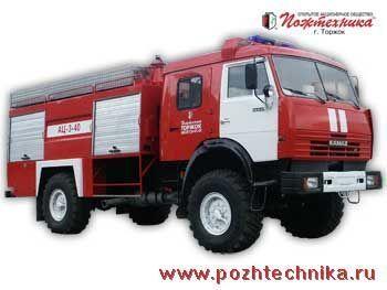 KAMAZ AC-3-40    camión de bomberos
