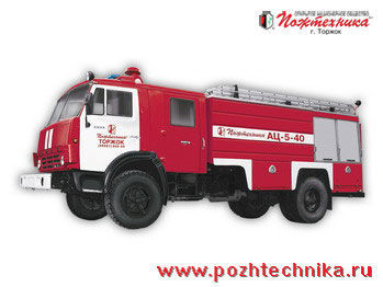 camión de bomberos KAMAZ AC-5-40 nuevo