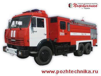KAMAZ AC-7-40    camión de bomberos