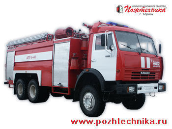 camión de bomberos KAMAZ APT-9-40 Avtomobil pennogo tusheniya pozharnyy