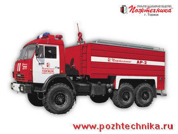 camión de bomberos KAMAZ  AR-2 Rukavnyy avtomobil nuevo