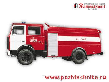 camión de bomberos MAZ AC-5-40 nuevo