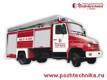 ZIL AC-2-4/400   camión de bomberos