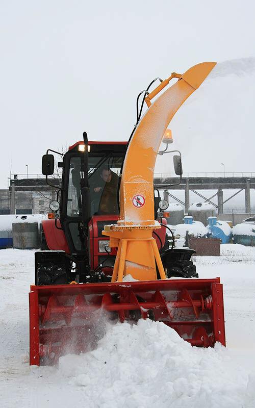 FRS 200M soplador de nieve nuevo