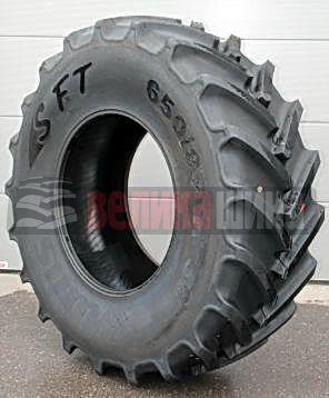Mitas 650/85R38 neumático para tractor nuevo
