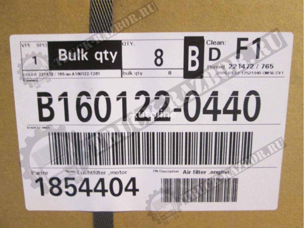 DAF (1854404) caja para filtro de aire para DAF tractora